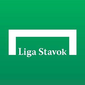 Ставки Ligakod